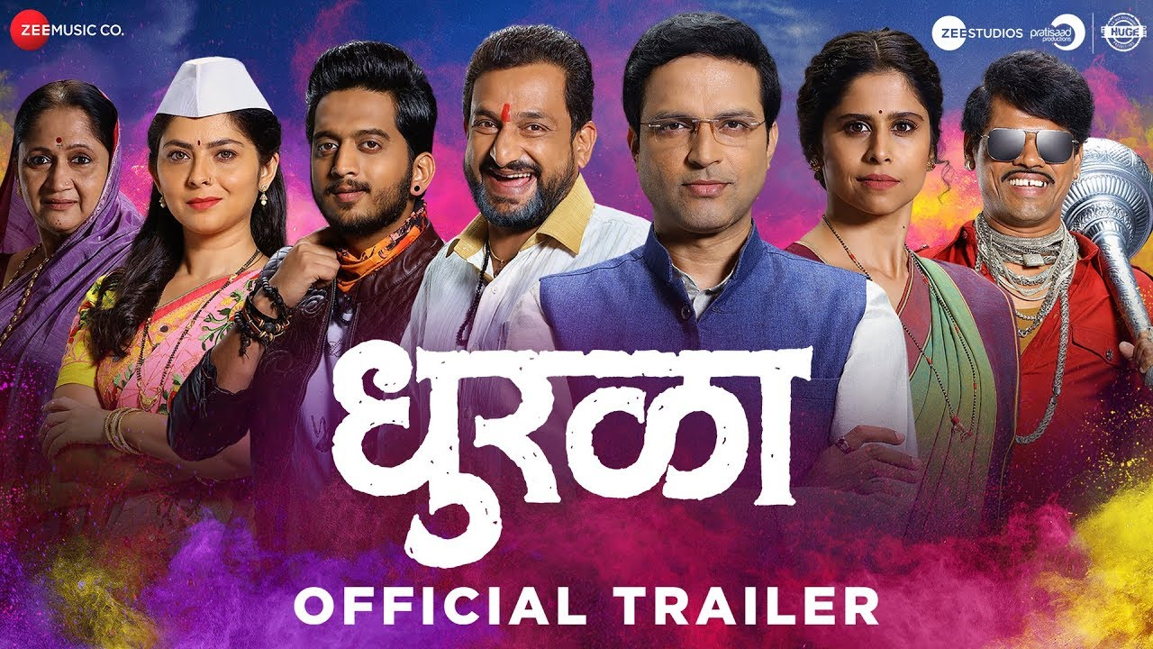 Download Dhurala   Official Trailer   3 January 2020   Zee Studios   Sameer Vidwans