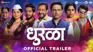 Dhurala | Official Trailer | 3 January 2020 | Zee Studios | Sameer Vidwans