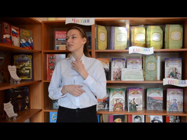 Изображение предпросмотра прочтения – ПолинаКожемяко читает произведение «Монолог (Поверь, ничтожество есть благо в здешнем свете…)» М.Ю.Лермонтова