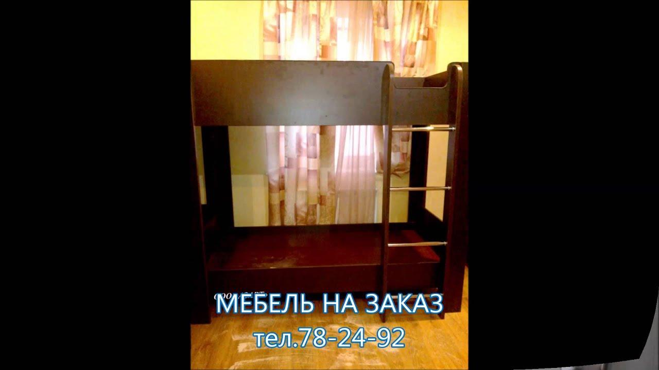 Шкафы купе, шкафы-купе. Продажа, поиск, поставщики и магазины, цены в украине.