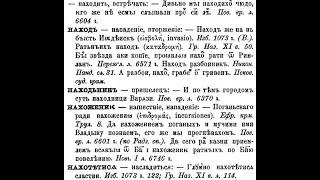 ИСТОРИЯ ВЕЛИКОГО НОВГОРОДА или когда появилась Новгородская РУСЬ