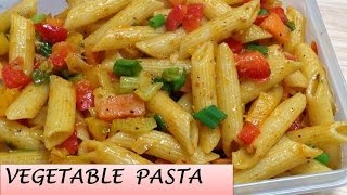 Pasta in white sauce (White sauce pasta) Recipe - Delicious and very easy