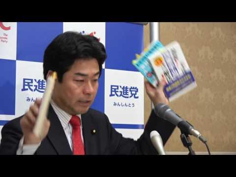 61115 山井国対委員長会見 2016年11月15日