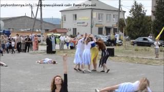 День Прапора у Раві-Руській 2015