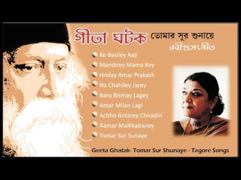 Geeta Ghatak | Rabindra Sangeet | Tomar Sur Sunaye | Best Tagore Songs by Geeta Ghatak