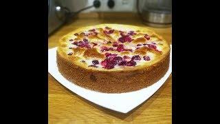 Клюквенный пирог Такой пирог вам точно понравится Вкусный слов нет