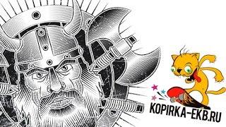 Эффект потертости в фотошопе | Видеоуроки kopirka-ekb.ru