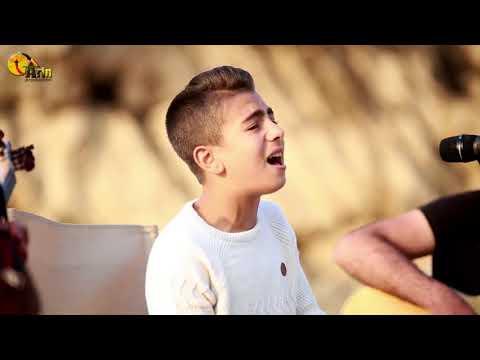 Küçük çocuktan harika kürtçe şarkı-Qerej dağe berbaye 2017