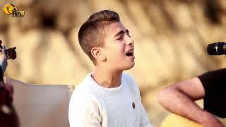 Azad UZKAN-Qerej dağe berbaye (Arîn Production)