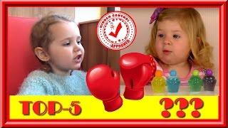 Мисс Кейти или Кидс Диана Шоу? Miss Katy или Kids Diana Show?//ТОП-5 популярных детских каналов.