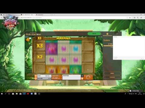 результаты прохождения квестов play fortuna