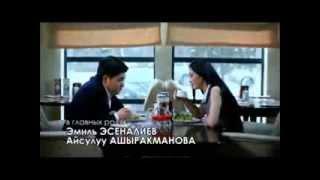 Трейлер отечественного фильма «Пентхаус» кыргыз кино 2014