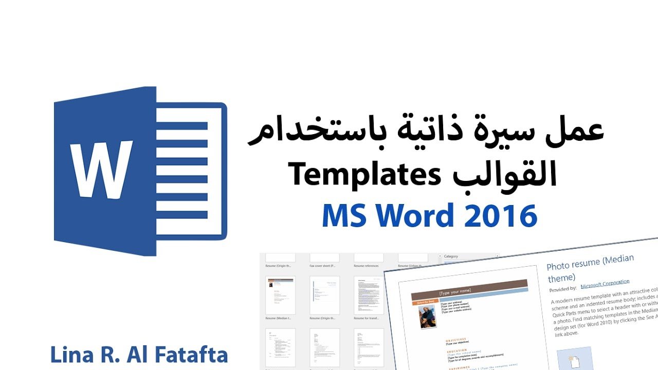 How To Create Resume In Word