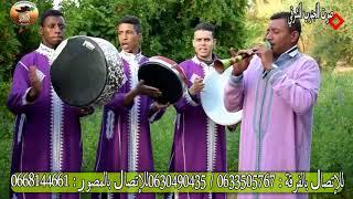 الغيطة البلدية مع الفنان محمد ختاري الجرفي El Jorf Errachidia
