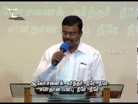 En Kanmalai En Kottai (Tamil Song)