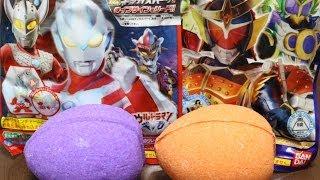 仮面ライダー鎧武(ガイム)×ウルトラマンギンガ 夢のコラボ びっくらたまご 入浴剤 Ultraman Ginga&Kamen Rider GAIMU Bath Bubble powder ball thumbnail