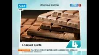 Диета не доведет до добра (телеканал Россия)