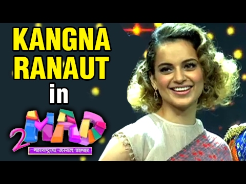 Kangana Ranaut In 2 Mad Dance | Promotes Movie Rangoon | Colors Marathi Show