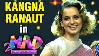 Repeat youtube video Kangana Ranaut In 2 Mad Dance | Promotes Movie Rangoon | Colors Marathi Show