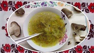 Грибной суп Рецепт приготовления пошаговый