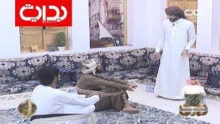 جلسة الشيبان الأولين - جابر الحكماني عبدالسلام الشهراني وبلال الماضي وسلطان السهلي | #زد_رصيدك26