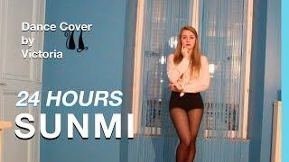 Sunmi 24h - Dance Cover / By Victoria