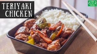 Easy Teriyaki Chicken Recipe  Teriyaki Sauce Recipe Easy  Healthy Lunchbox Ideas