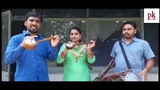 Vijay Yamla ਪੰਜਾਬ ਦਾ ਹੀਰਾ ਕਲਾਕਾਰ  ਆਪਣੇ ਸਾਥੀਆਂ ਨਾਲ   Entertainment    pk tv   