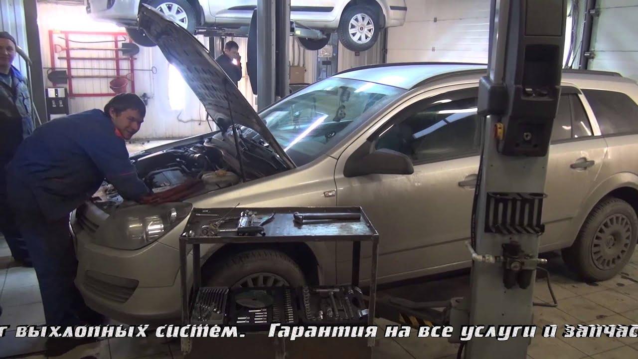 Как подготовить авто к продаже (OPEL ASTRA GTS)