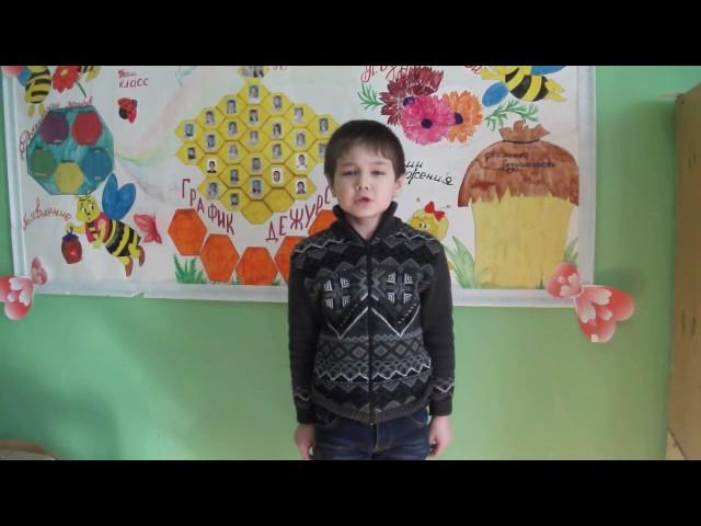 Изображение предпросмотра прочтения – ЕгорАнаньев читает произведение «Весна (Зима не даром злится…)» Ф.И.Тютчева