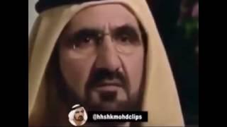 His Highness Sheikh Mohammed bin Rashid Al Maktoum Vision About Dubai