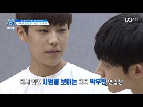 PD101 S2 EP03 Full Group Battle 1 Clip (Red & White)