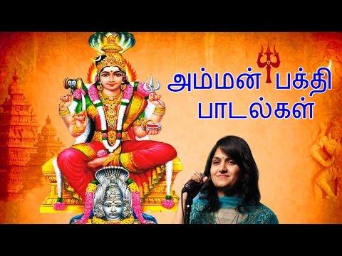 அம்மன் சிறப்பு பக்தி பாடல்கள்   Amman Tamil Devotional Songs   Harini   Bhakti Padalgal