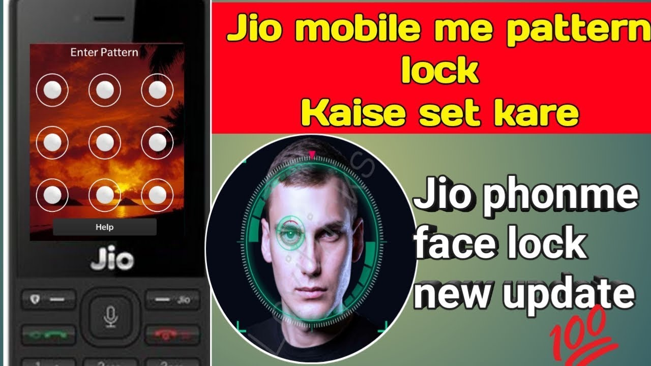 Jio Phonme Pattern Lock Kaise Lagaye Ll How To Lock Pattern Jio