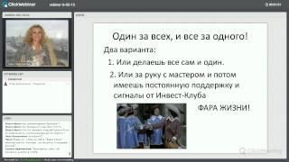 видео Стратегии международных компаний
