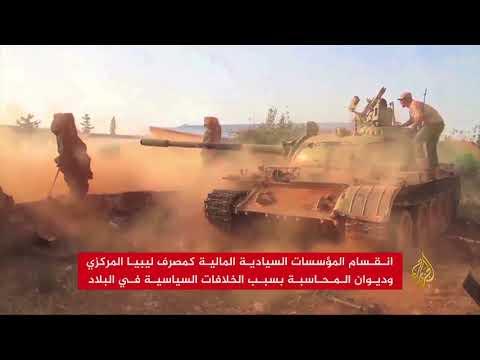 الليبيون يعانون أوضاعا اقتصادية صعبة  - 11:21-2018 / 2 / 18