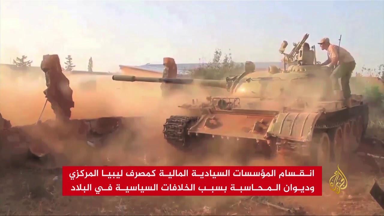 الجزيرة:الليبيون يعانون أوضاعا اقتصادية صعبة
