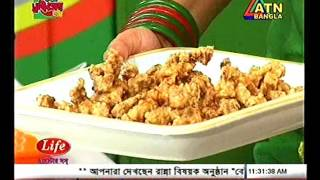Sweet and Sour Beef - Recipe by Meherun Nessa presented at ATN RANNA GHOR (every Saturday11:30 AM)