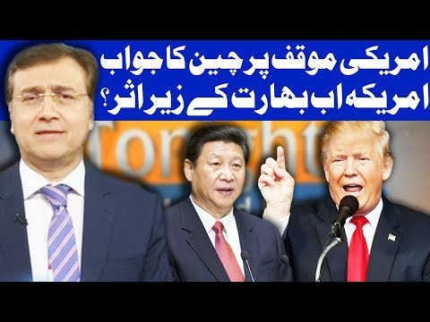 Tonight With Moeed Pirzada - 7 October 2017 - Dunya News