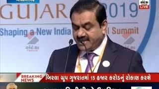 Gautam Adani addresses at Gujarat Global Summit ॥ Sandesh News TV