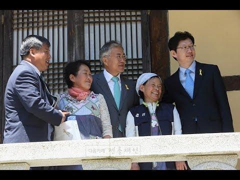 [문재인/젠틀재인] 권위의식은 찾아볼 수 없는 사람...김경수
