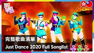 Download Just Dance 2020 - Full Songlist Mp3 and Videos