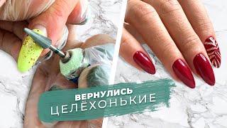 Ногти вернулись из отпуска 😱 Маникюр с осенними оттенками
