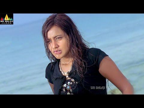 Chirutha Movie Ram Charan Neha at Island | Ram Charan, Neha Sharma | Sri Balaji Video