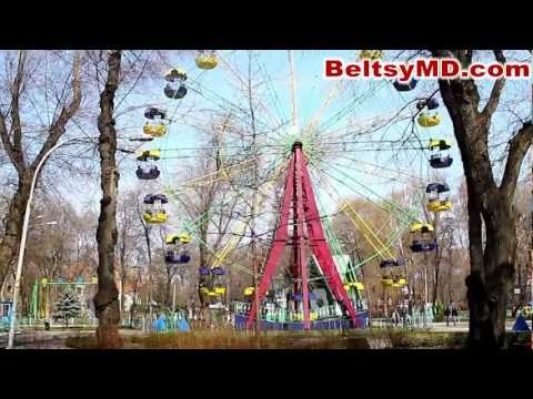 Бельцы - Bălţi