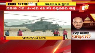 Latest Updates On President Ram Nath Kovind's Odisha Visit