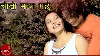 New Nepali Song || Chokho Maya Garchhu || By Pramod Kharel HD