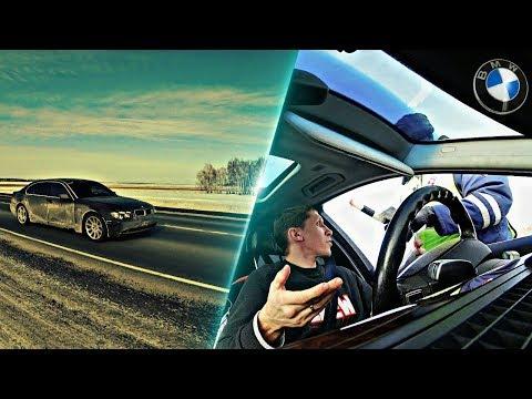 Копчёный BMW 7 vs ГИБДД / Нежданчик в Омске / Позитив от ВАС