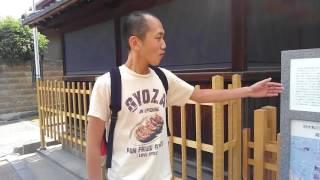 ♠3【街ぶら】「近鉄@長瀬駅」界隈編~帝国キネマ撮影所跡から長瀬公園へ~