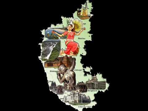 Kannada state song